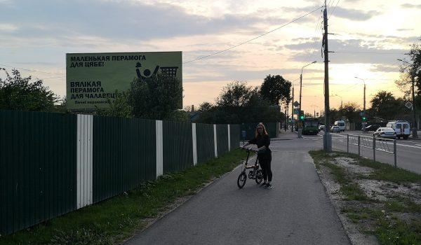 мост ул.Полесская — ул. Калинина, напротив «Никольская Церковь» (Б)