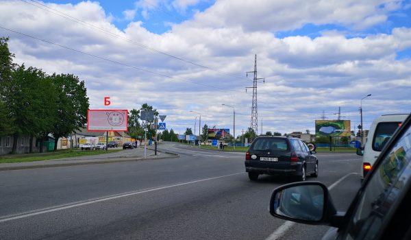 Луначарского-Добрушская перекресток (на Романовичи) (Б)