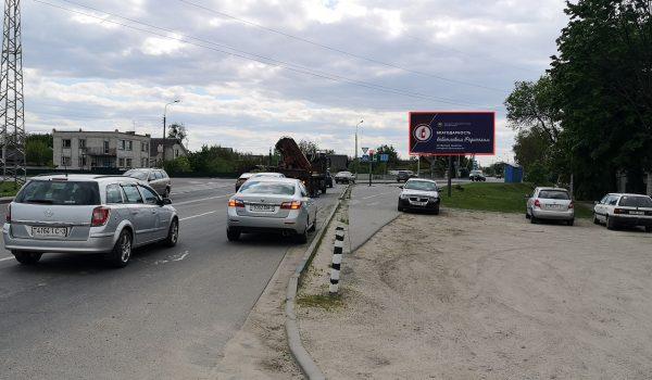 Луначарского-Добрушская перекресток (на Романовичи) (А)