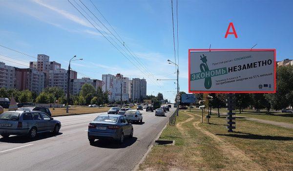 пр-т Речицкий, «ГИППО» (А)
