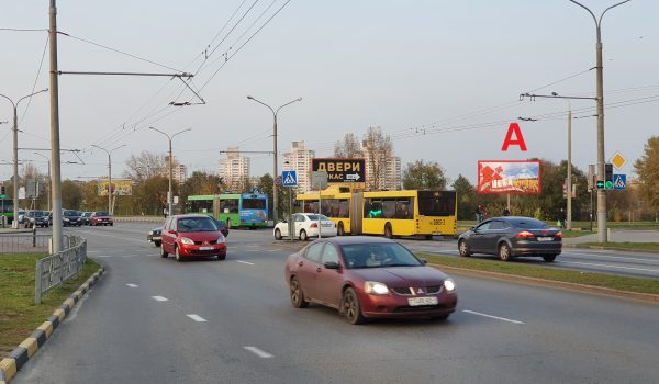 Билборд по ул. Бородина / ул. Мазурова (сторона А)
